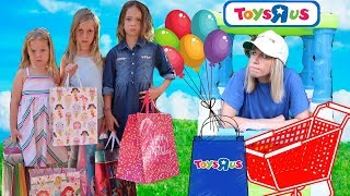 Video FAKE Toys R Us Store ~ Maya's Birthday Presents PRANK !!! MP3, 3GP, MP4, WEBM, AVI, FLV Juni 2018