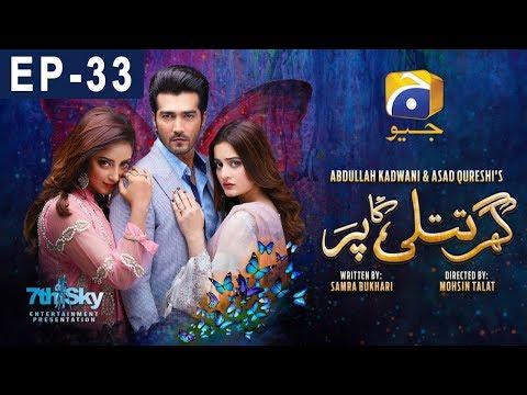Ghar Titli Ka Par - Episode 33 | HAR PAL GEO - Thời lượng: 37 phút.
