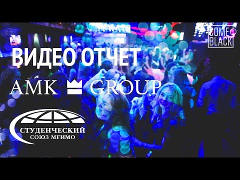 Black'n'White New Year Party For MGIMO Students