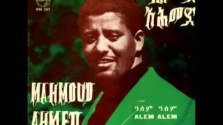 Alèm Alèm - Mahmoud Ahmed 1974