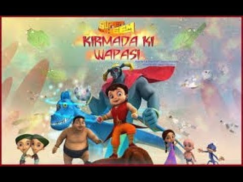 Super Bheem Kirmada ke Wapsi Movie title song