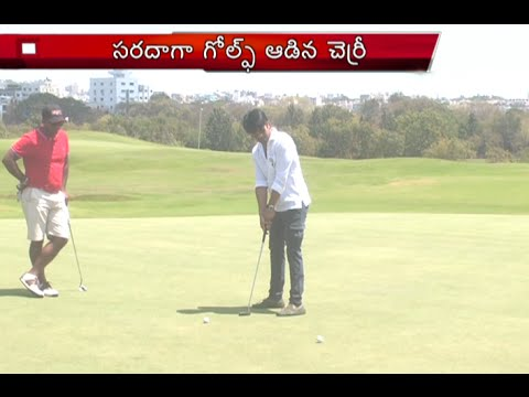 Exclusive: Ram Charan Playing Golf Video