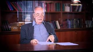 Предмет логики — Ивин А.А. — видео