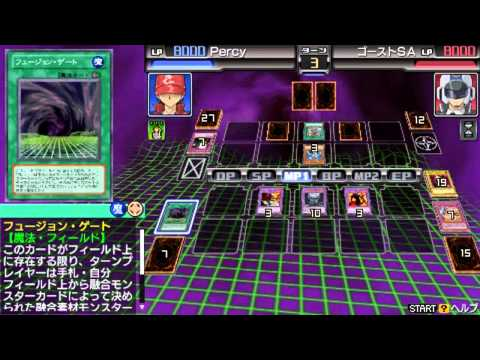 Percival18 - Submersible Carrier Aero Shark OTK deck. This deck uses Fusion Gate to fusion summon various level 3 monsters and also banishes a lot of Worm reptile monster...