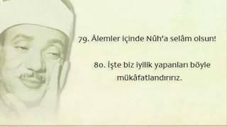 Abdussamed Saffat Suresi 75 - 102 Nadir Stüdyo Tilaveti