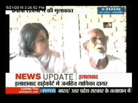 आजाद हिंद फौज के कर्नल से मुलाकात