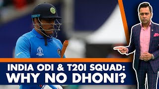 #WIvIND: Why no MS DHONI in INDIA's SQUAD? | #AakashVani