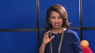 Semonun Addis: Coverage on Black History Month/የካቲት የጥቁር ህዝቦች የድል ወር