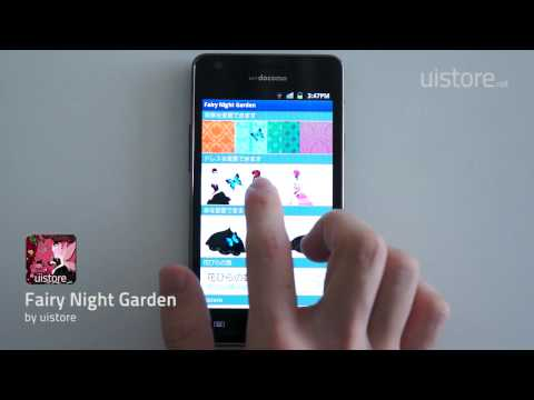 Video of Fairy Night Garden LW