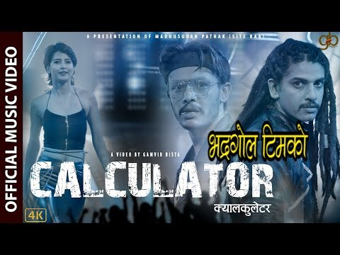 "Calculator | Sagar Lamsal 'bale' | Shankar Thapa ""smile' Ft.harish 'cockroach' 