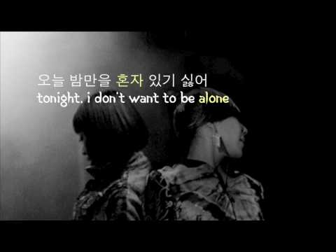 CL & Minji (2NE1) - Please Don't Go w/ Lyrics