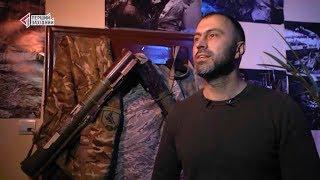 "Ярослав ""Куча"""