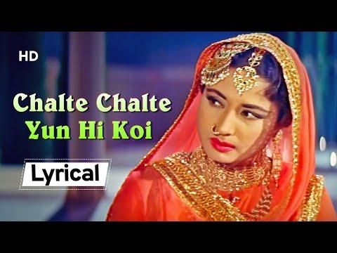Chalte Chalte Yun Hi Koi With Lyrics | Pakeezah (1972) | Meena Kumari | Kamal Kapoor | Mujra Song