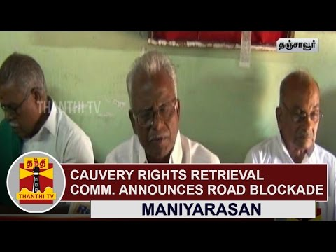 Cauvery-Rights-Retrieval-Committee-announces-Road-blockade-on-Sep-23-Thanthi-TV