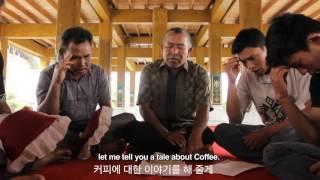 Nonton Aroma Of Heaven Film Subtitle Indonesia Streaming Movie Download