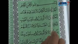 Cara membaca Alqur-an sesuai tajwid, Ayat alif lam mim, Surat al-Baqarah