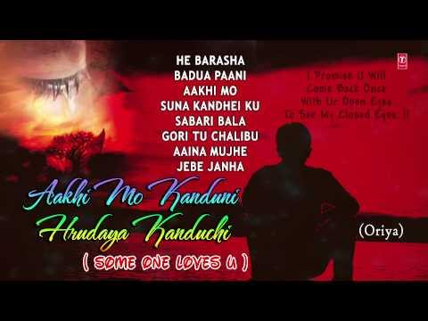 Video Aakhi Mo Kanduni Hrudaya Kanduchi (Some One Loves U) - Oriya Songs download in MP3, 3GP, MP4, WEBM, AVI, FLV January 2017