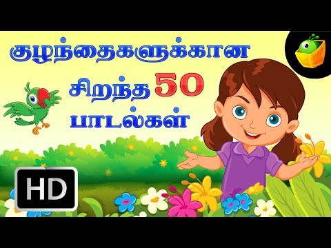 Top 50 Hit Songs - Chellame Chellam - Collection Of Cartoon