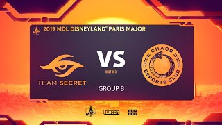 Team Secret vs Chaos, MDL Disneyland® Paris Major, bo3, game 1 [Jam & Inmate]