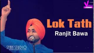 Video Lok Tath   Ranjit Bawa   Live    New Punjabi Song 2015 MP3, 3GP, MP4, WEBM, AVI, FLV Maret 2019