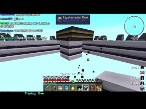 Minecraft 多人模組生存直播 - 2014/08/16 「核子融合」