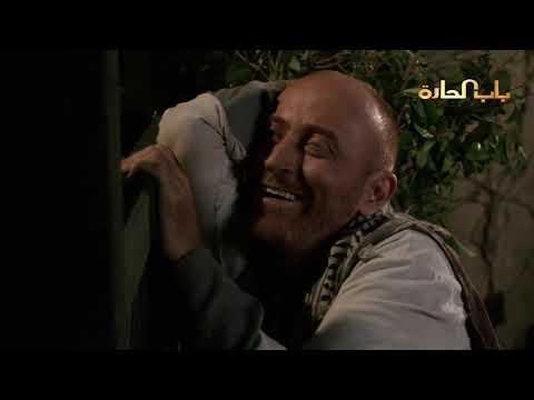 Bab Al Harra Season 8 HD | باب الحارة الجزء الثامن الحلقة 4