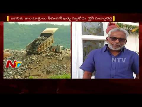 YV Subba Reddy Face to Face over Polavaram Project || Slams Devineni Uma