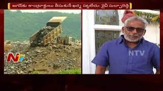 YV Subba Reddy Face to Face over Polavaram Project || Slams Devineni Uma