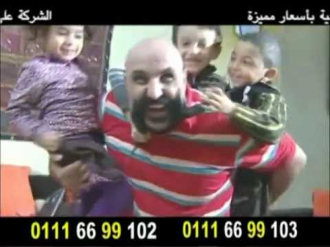 العاب جنسيه فلاش - Join my Facebook fanpage: https://www.facebook.com/Egyspoofs Follow me on Twitter: @egyspoofs Instagram : egyspoofs.