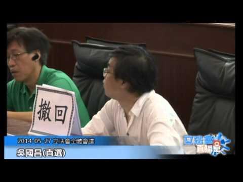 由吳國昌提出由議會表達心意動議