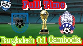 Bangladesh Vs Cambodia Full highlight