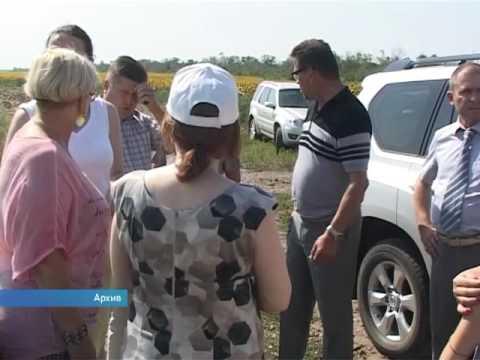 Решение вопросов землепользования на совещании Правительства в Ростовской области