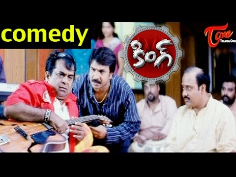 Hilarius Comedy Entertainer from Nagarjuna's King
