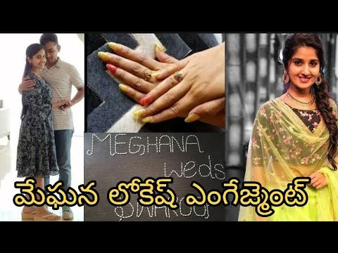 Tv serial actress Meghana lokesh getting married to Swaroop bharadwaj | Meghana lokesh