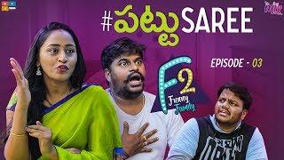 Video Pattu Saree    EP 03    F2    The Mix    Tamada Media MP3, 3GP, MP4, WEBM, AVI, FLV September 2019