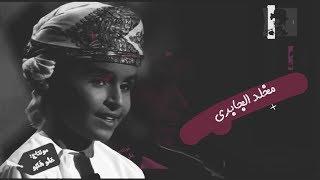 طفل عُماني صوت رائع وحضور أروع | مخلد الجابري - حلوه عُمان 🇴🇲♥️ | 4K