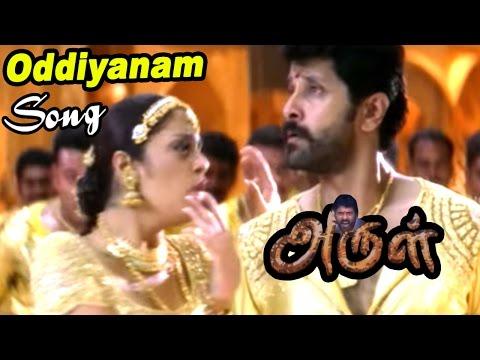 Arul Songs | Tamil Movie Video Songs | Oddiyanam Video Song | Vikram hits | Harris Jeyaraj best hits