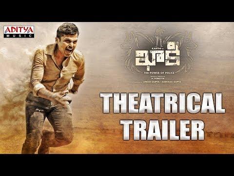 Khakee (The Power Of Police) Theatrical Trailer | Khakee Telugu Movie | Karthi,Rakul Preet | Ghibran