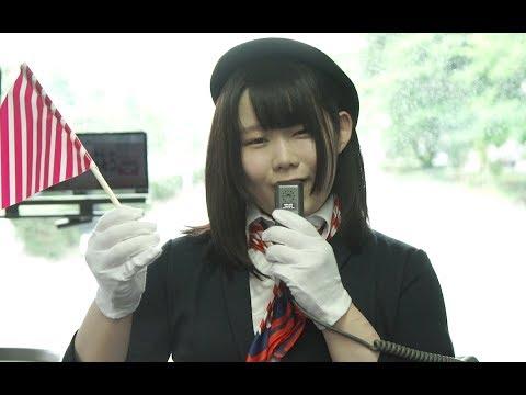, title : 'さよならミオちゃん「舞妓はんの恋~平安京どすえ~」Music Video'