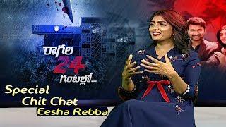 Eesha Rebba Exclusive Interview   Ragala 24 Gantallo Movie