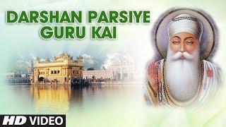 Darshan Parsiye Guru Kai [Full Song] Guru