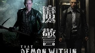 Nonton That Demon Within  2014  Film Subtitle Indonesia Streaming Movie Download