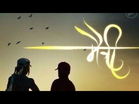 Quotes on friendship -  मैत्री विशेष ¦¦ Friendship quotes in marathi
