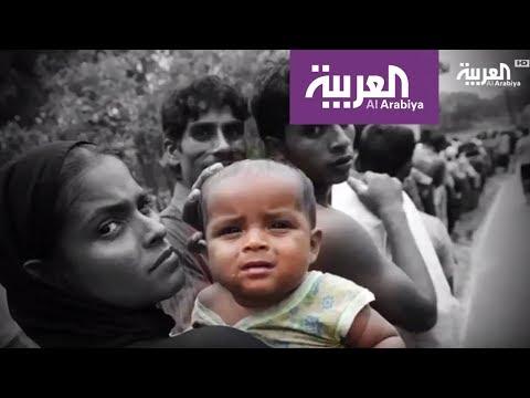 العرب اليوم - شاهد: معاناة مسلمي الروهينغا في صور