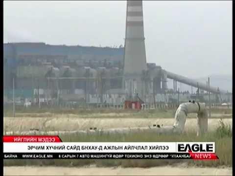 Хятадууд Дорнодын станцыг сонирхож байна