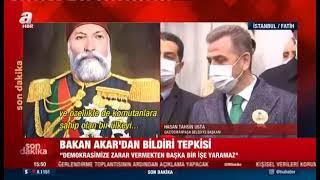 Gazi Osman Paşa'yı Vefatının 121. Sene-İ Devriyesinde Kabri Başında Dualar İle Andık - A Haber