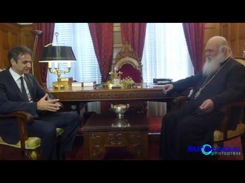 Συνάντηση αρχιεπίσκοπου Ιερώνυμου με τον Κυρ. Μητσοτάκη