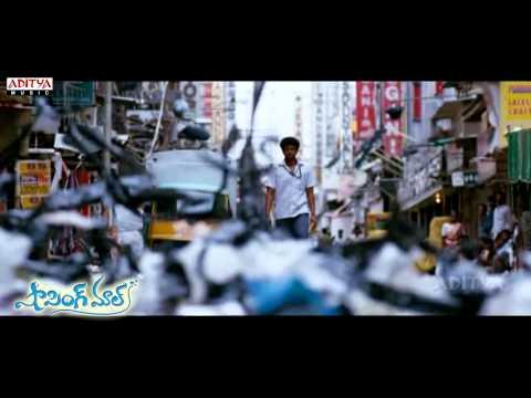 Shopping Mall Movie - Mande Vennela Full Video Song - Mahesh ,Anjali