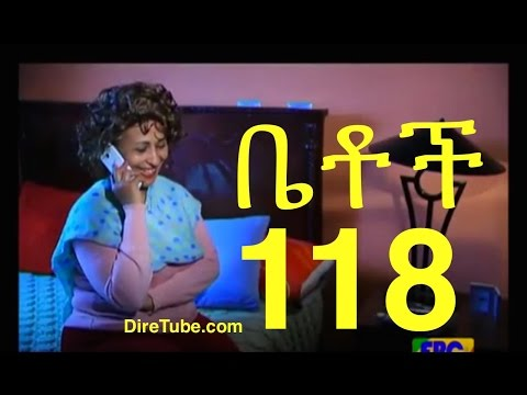 BETOCH - Part 118 - Ethiopian commedy on KEFET.COM