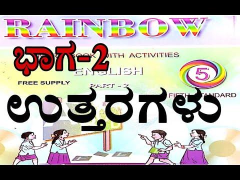 5th ಉತ್ತರಗಳ ವರ್ಕ್ ಬುಕ್ (part~2)ಇಂಗ್ಲೀಷ್/EnglishWorkBookAnswers2020-21|SchoolEducationinkarnataka